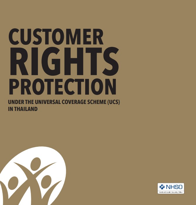 UCS Consumer Protection  INFOGRAPHIC