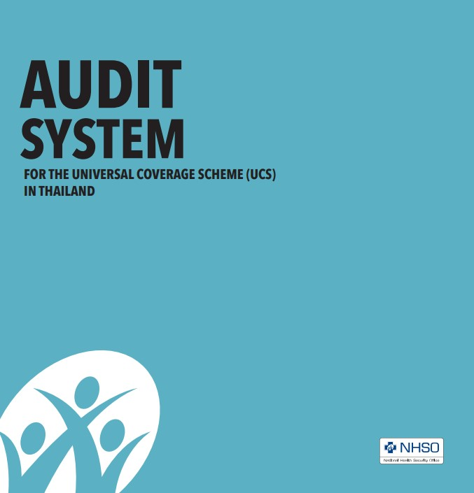UCS Audit  INFOGRAPHIC
