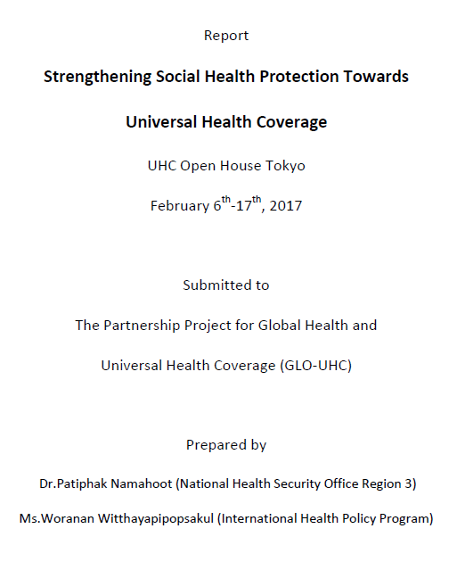 Strengthening Social Health Protection Towards Universal Health Coverage