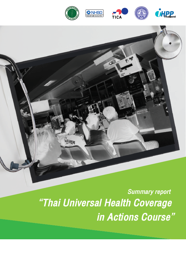 Thai Universal Health Coverage in Action Course