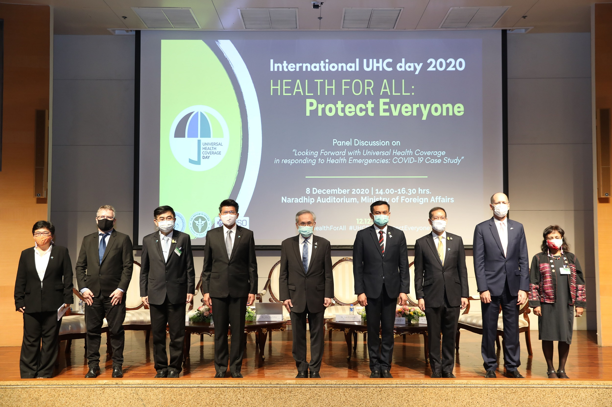 Thailand urges the world to invest in public health